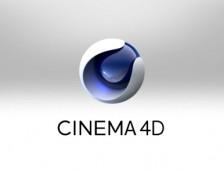TUTORIALES CINEMA 4D #1